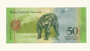 "Venezuela 50 Bolívares Fuertes, Nov-5-2015, Serie AU8 XF/ AU ""Prueba de Impresión"""