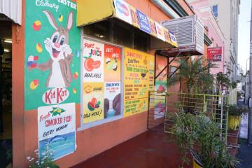 Fun shop signage