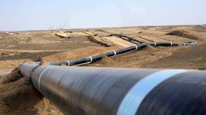 Feds Order Pipeline Owners And Operators To Make Cybersecurity A Priority