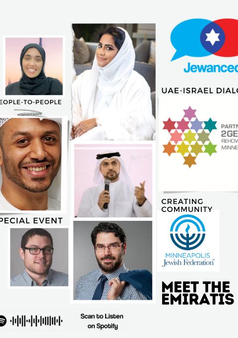 BONUS Episode #30 – Jewanced LIVE! Meet the Emiratis, co-sponsored by the Minneapolis Jewish Federation & Partnership2Gether Rehovot-Minneapolis