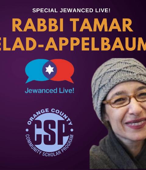 Episode #51 – Rabbi Tamar Elad-Appelbaum – Founder, Kehillat ZION & Jewish Spiritual Innovator