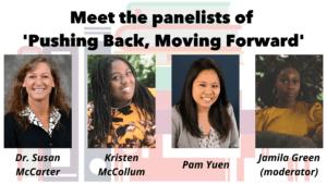 racial justice forum, social justice, education, advocacy, virtual event