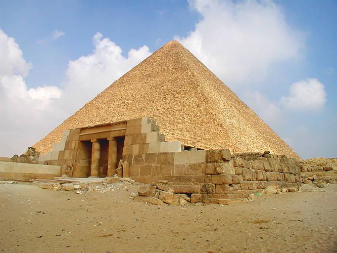 Egyptian pyramid of Kufu
