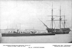 Foudroyant Ship
