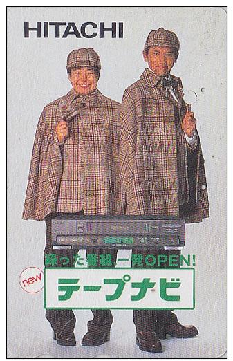 Hitachi VCR Japanese Phone Card With Sherlockian Design