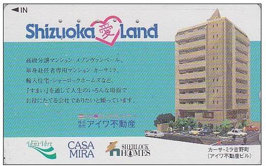 The Shizuoka Land / Sherlock Homes Phone Card