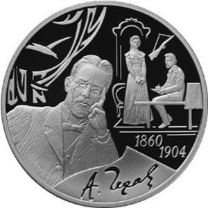 2010 Chekhov 3 Rubles