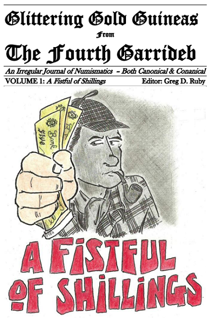 Fistful Cover