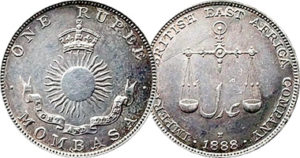 British East Africa rupee 1888