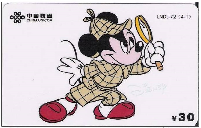 A Chinese Sherlockian Mickey Mouse Phone Card