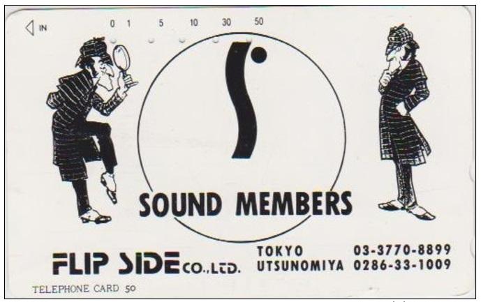 sound-members-japanese-phone-card