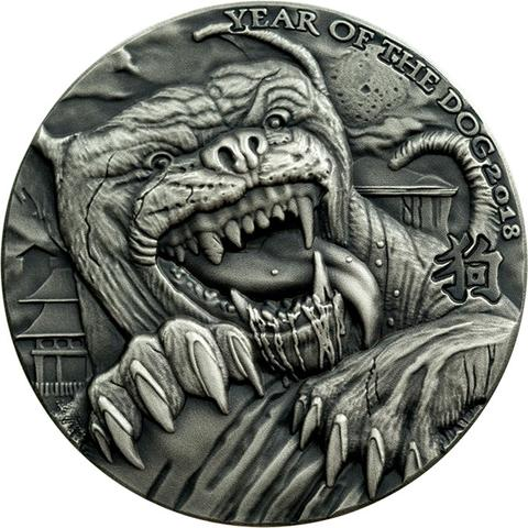 """Chad Issues 2018 5,000 Franc Coin """"Honoring"""" the Hound"""