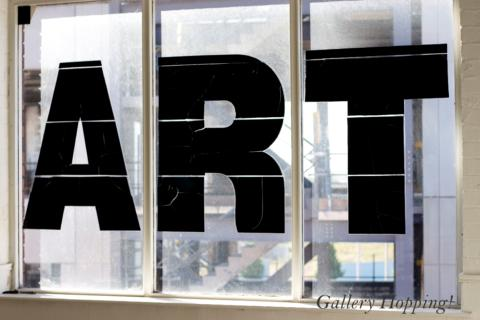 Art Gallery Hopping!