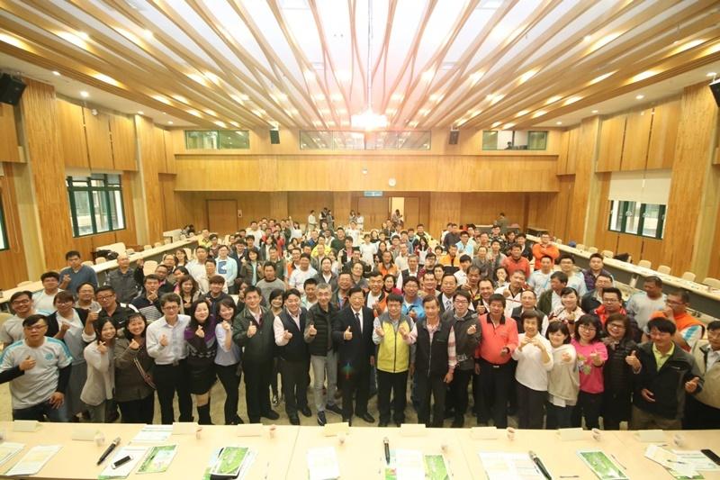 台南青農聯誼會會員大會