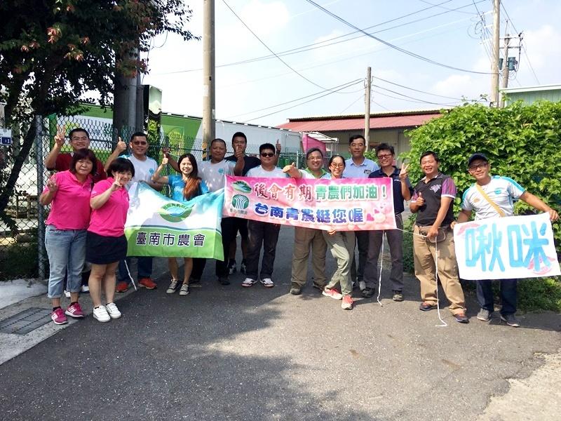 彰化青農參訪