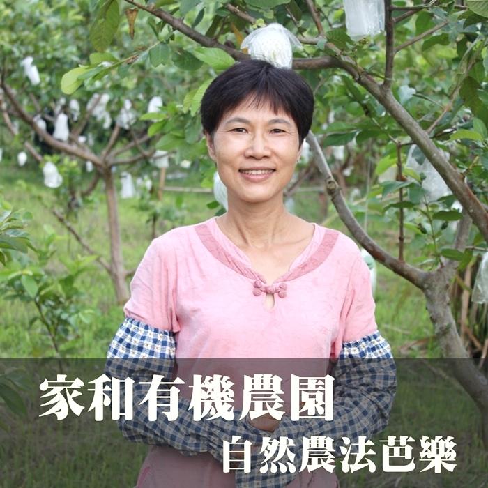 台南青農聯誼會林秀桂