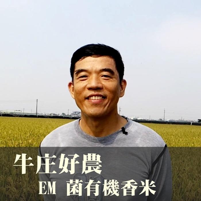 台南青農聯誼會蘇程隆