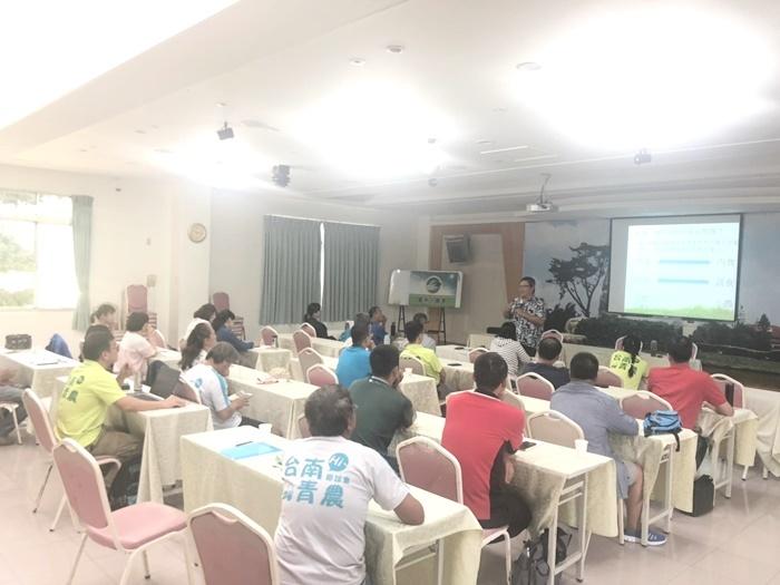 20181018走馬瀨食農教育課程-台南青農聯誼會