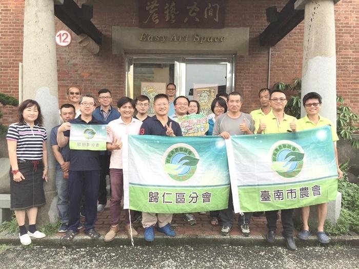 20180817-歸仁歸農棧課程-台南青農聯誼會