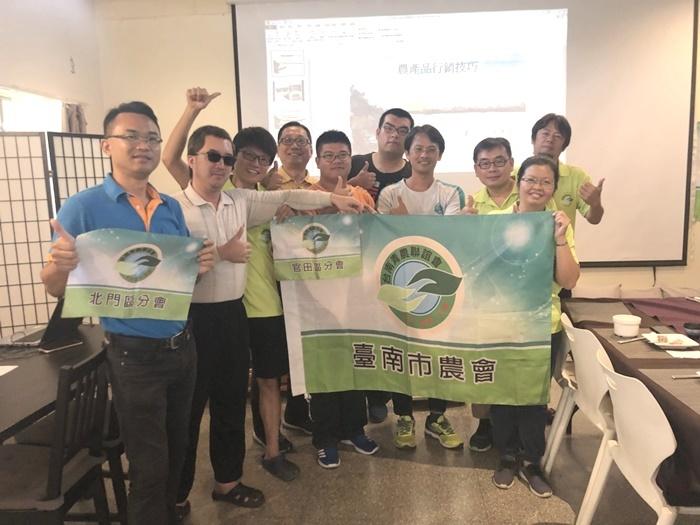 20180913-將軍區行動學堂-台南青農聯誼會