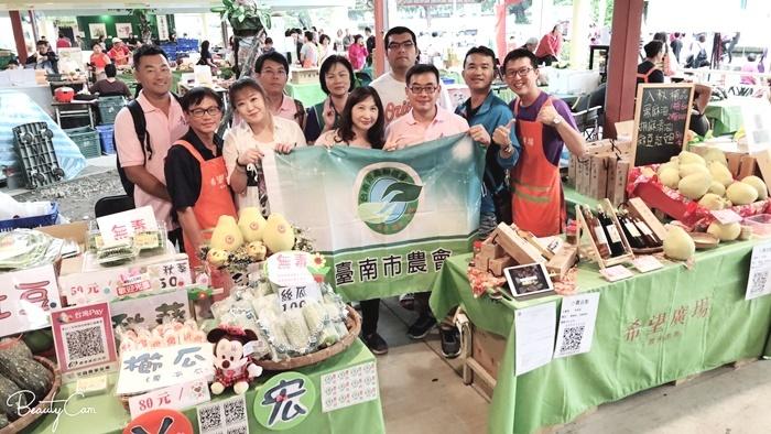 20180929-希望全國青農派對展售-台南青農聯誼會