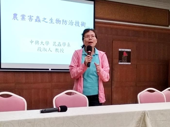 20181129-昆蟲寄生性病毒課程-台南青農聯誼會