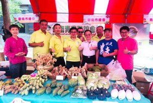 20181201農改場開放日-台南青農聯誼會