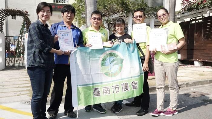 20181221伯利恆-台南青農聯誼會