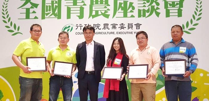 20190226-全國青農座談會-台南青農聯誼會