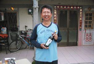 杜茂樹 - 台南青農聯誼會
