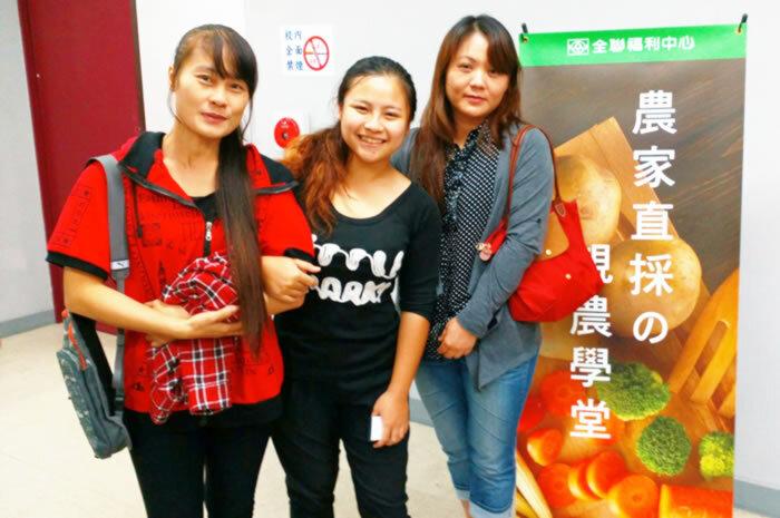 林靜淑 - 台南青農聯誼會