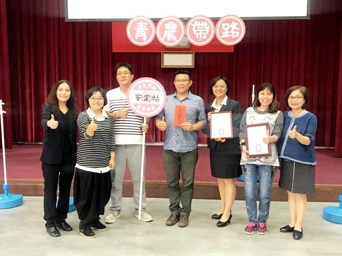 青農帶路-食農體驗幸福實現-台南青農聯誼會