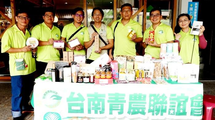 屏東展售與參訪 - 台南青農聯誼會
