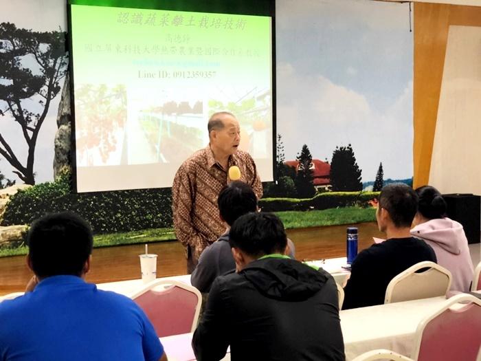 1080507 - 蔬菜離土栽培管理課程 - 台南青農聯誼會