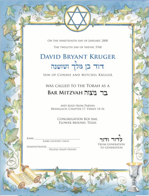 11_Certificates__Awards