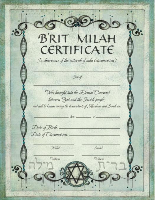 13_Certificates__Awards