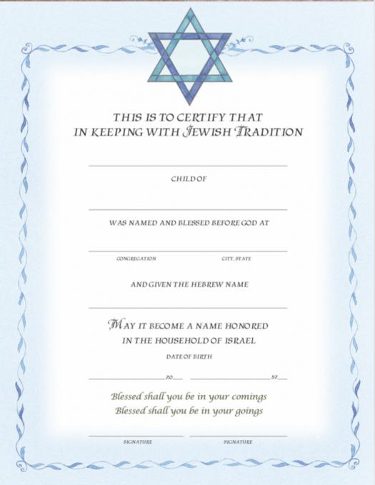 14_Certificates__Awards