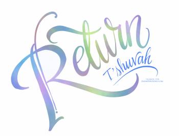 03.5_Holidays_Tshuvah_Return_©Joanne_Fink_Judaica