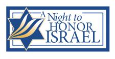 A-Night-to-Honor-Israel-logo-©Joanne_Fink_Judaica