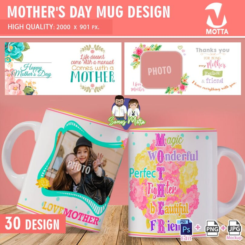 MOTHER'S DAY MUG SUBLIMATION DESIGN