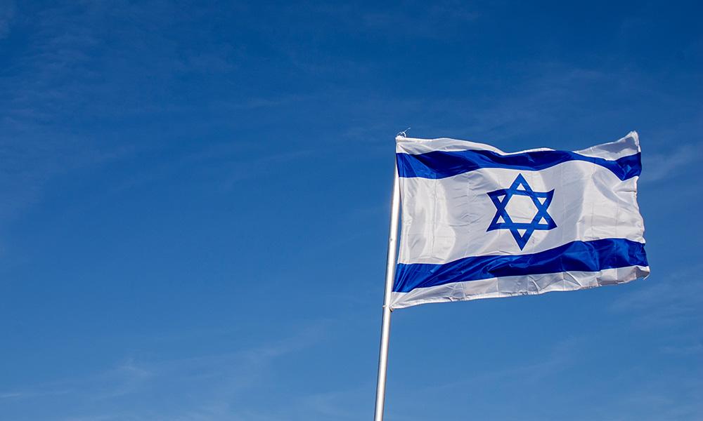 Datora abre operação em Israel