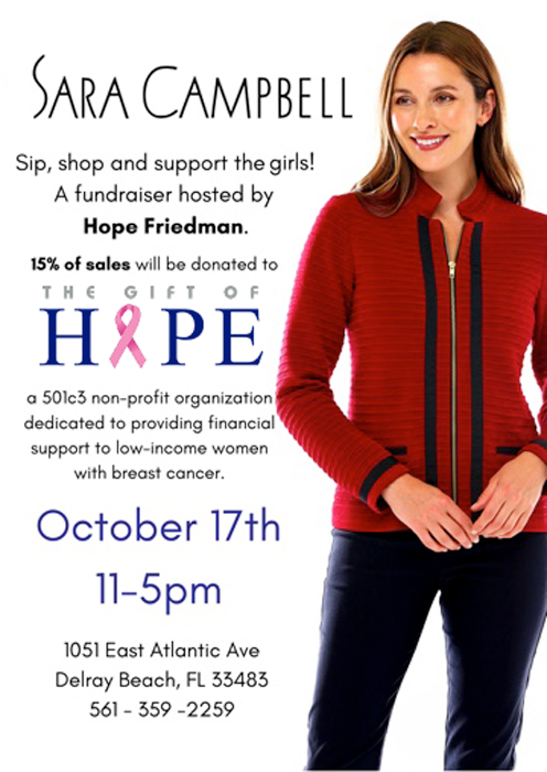Sara Campbell - For The Gift of Hope Fundraiser