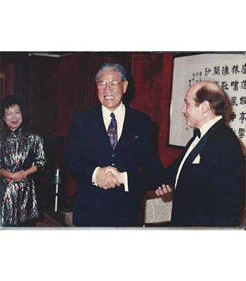 With Lee Ten Hu, President of Taiwan