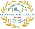 Eritrean Association - logo