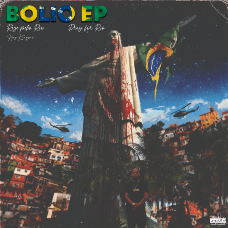 Bolio EP Front Cover