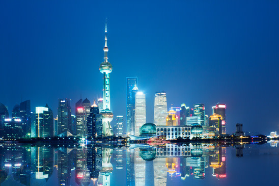 US Asset Managers Set to Launch Mutual Fund Units in Shanghai