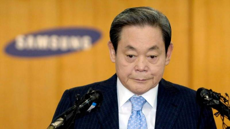 Legendary Samsung Chairman Dies, Leaving Legacy of Innovation