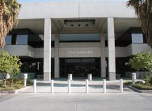 Larson Justice Center