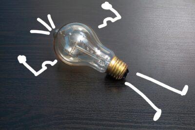 25 Creative Church Ministry Ideas During Covid-19, CreativeChurchArtsIdeas.org