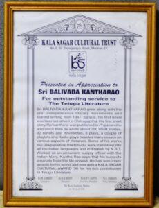 Kala Sagar Award Citation 1996 to Balivada Kantha Rao
